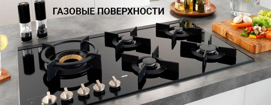 Купить газовые панели в Калининграде, низкие цены, гарантия