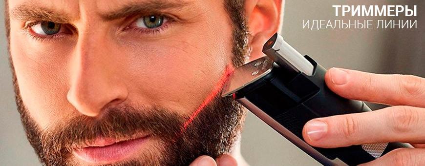 Купить триммер для бороды и усов в Калининграде: низкие цены, гарантия, отзыв