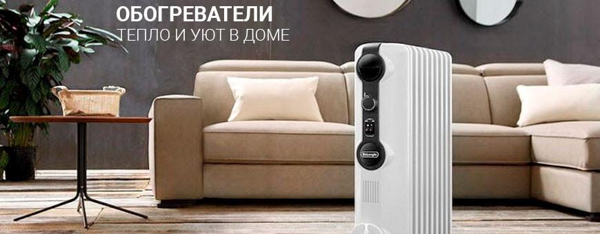 Купить обогреватели и тепловентиляторы в Калининграде, низкие цены, гарантия