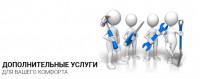Установка стиральных машин и духовок в Калининграде